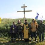 Семнадцатая Камчатско-Курильская экспедиция