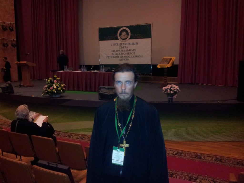 Игумен Феодор, делегат 5-го Всецерковного миссионерского съезда