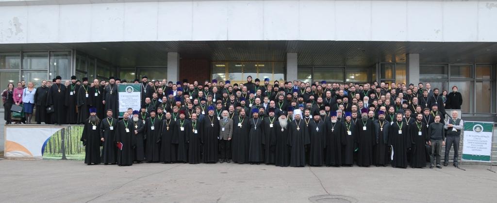 Участники 5-го Всецерковного миссионерского съезда