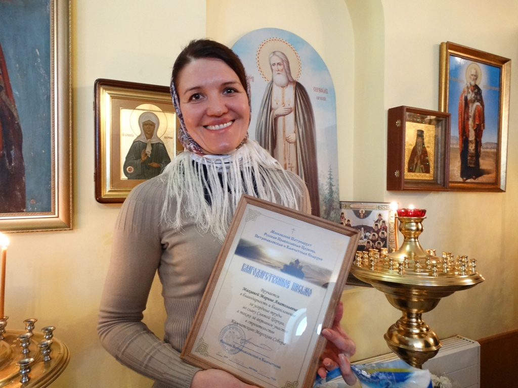 Марина Махаева