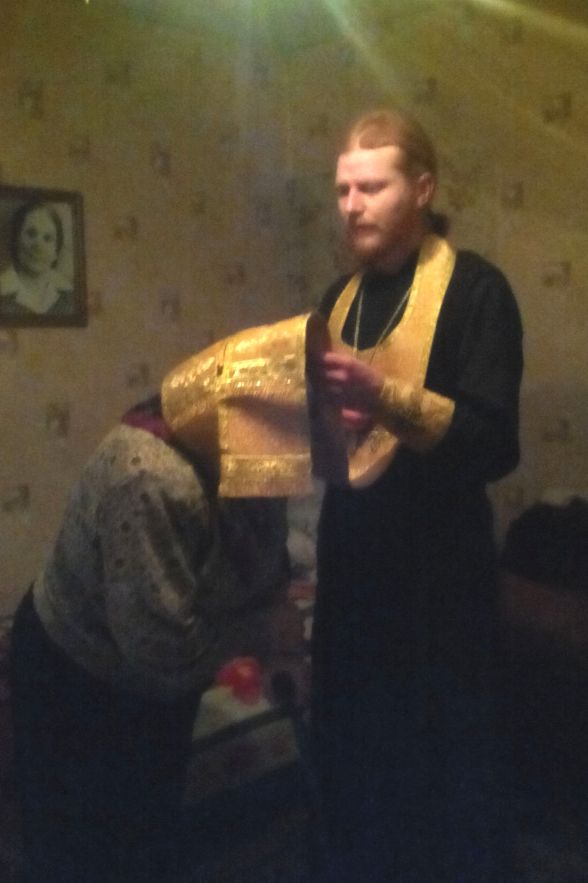 Исповедь и Причастие на дому