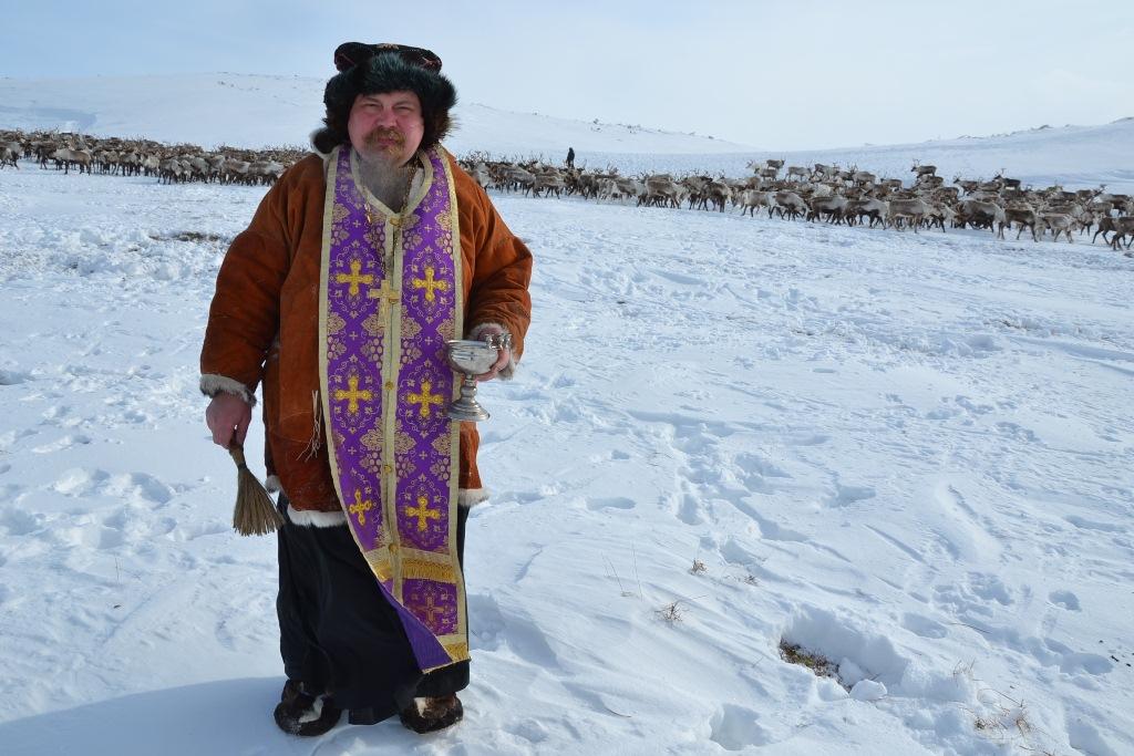 Освящение оленьего стада