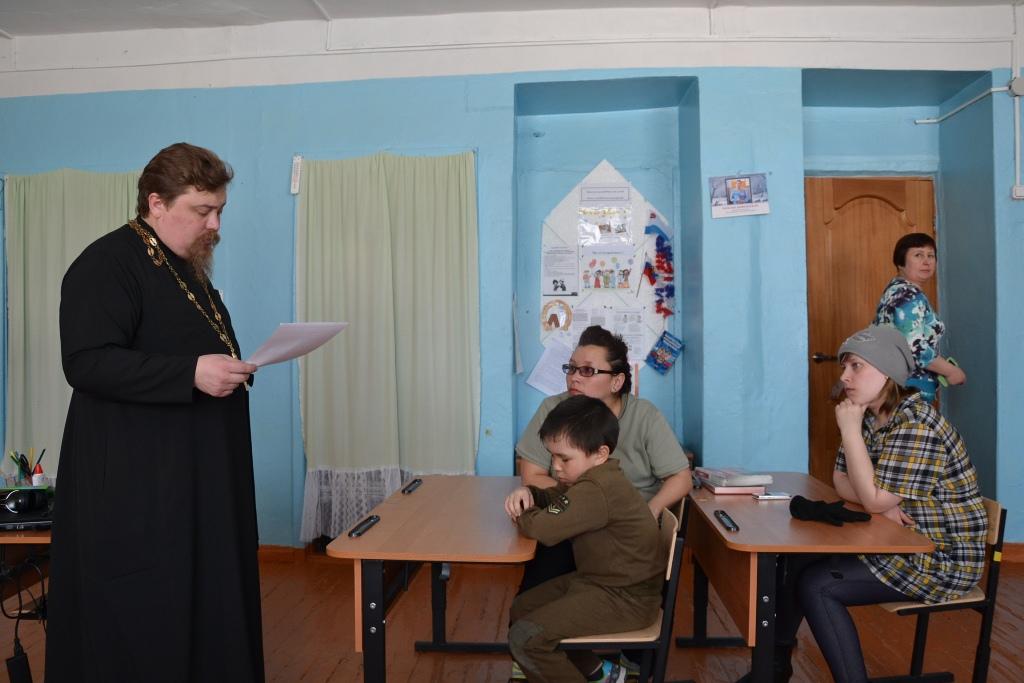 В школе п. Карага. Презентация учебного модуля «Основы Православной Культуры»
