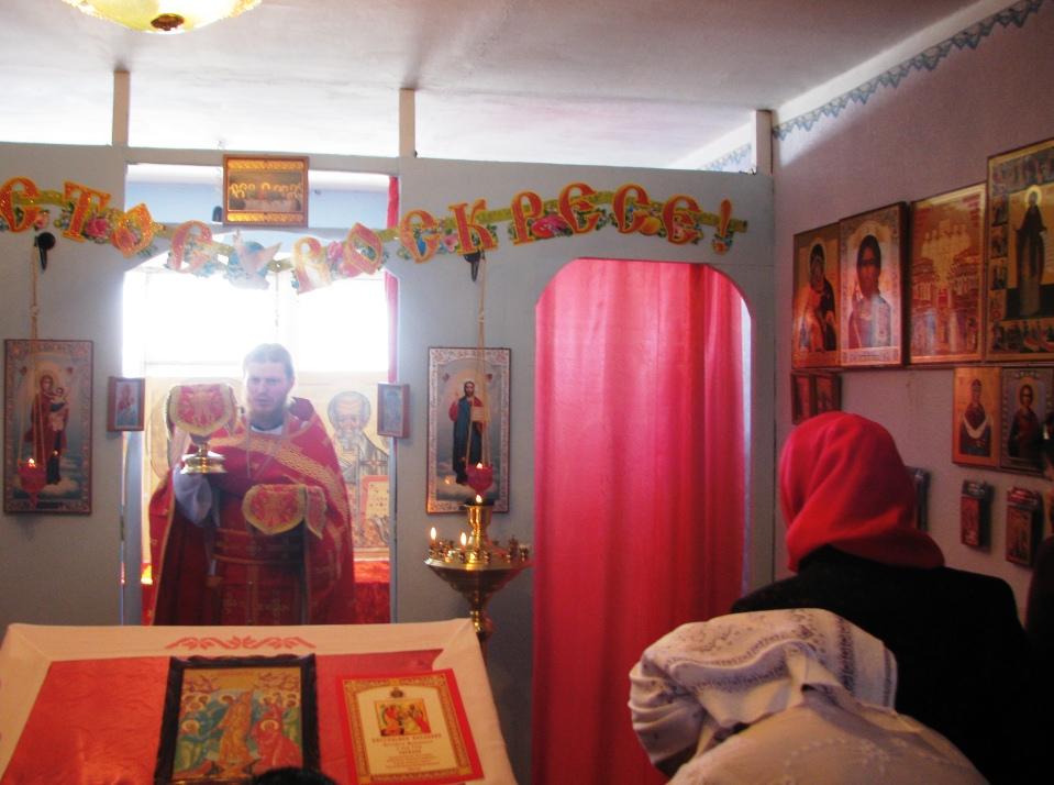 Пасхальная миссия в Шаромах