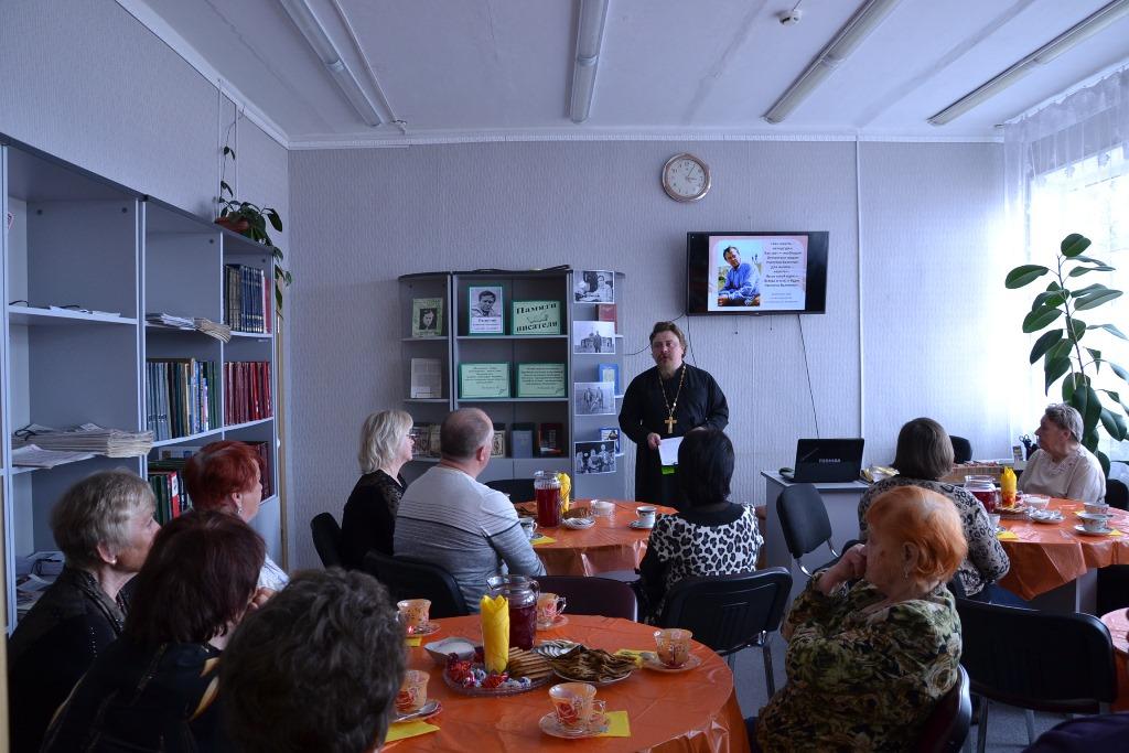 Мероприятие в районной библиотеке, посвященное памяти  писателя Валентина Распутина