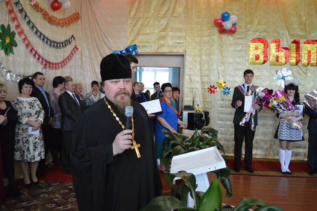 Поздравление выпускников школы на Последнем звонке