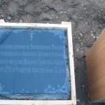 Закладка камня в строительство храма преподобного Максима Грека