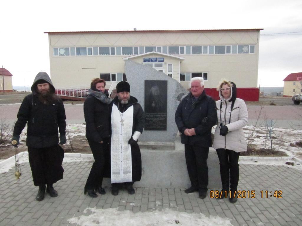 Северная миссия. Пенжинский район