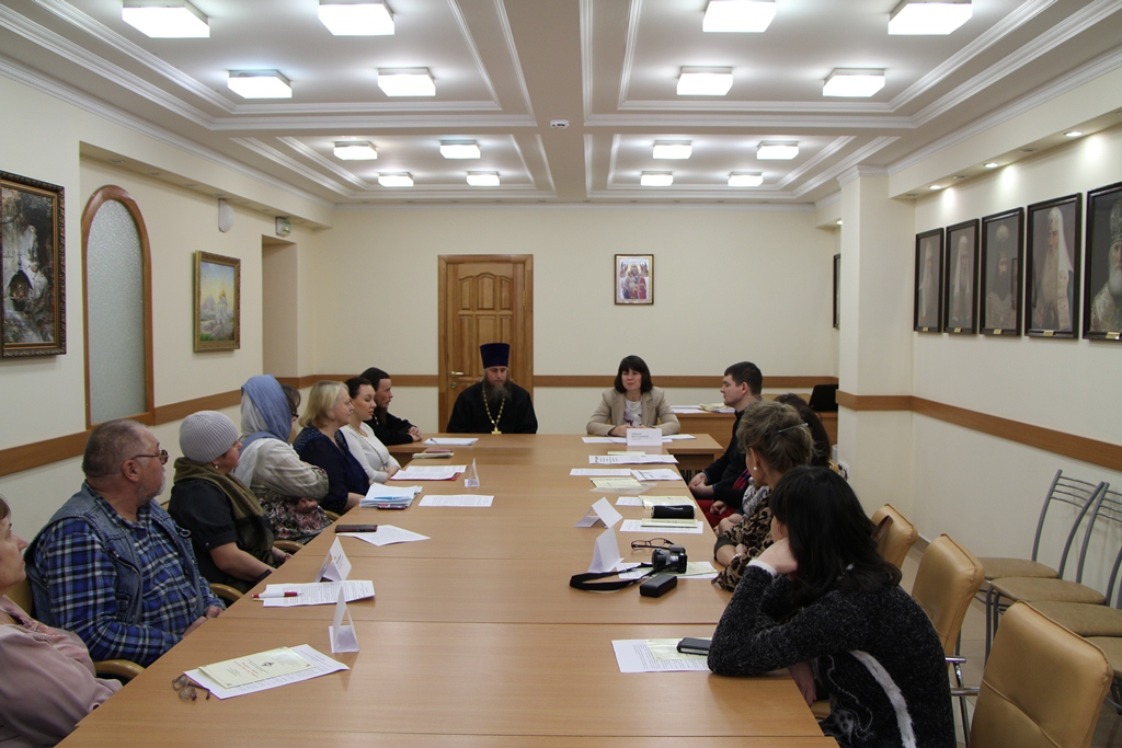 Круглый стол по вопросам поддержки людей с особенностями здоровья