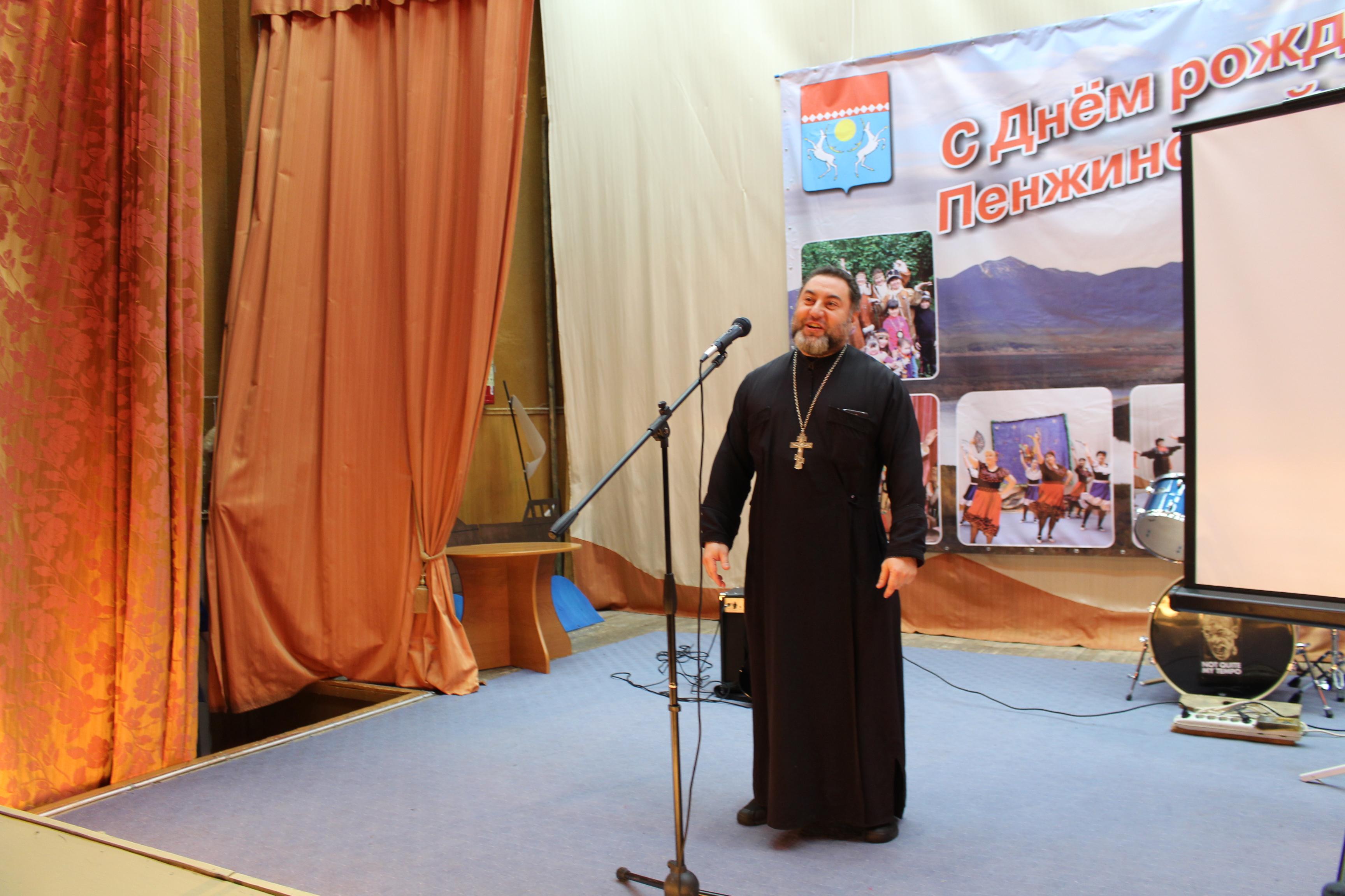 Концерт Пенжинская Детская школа искусств, посвященный 90-летию района