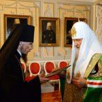 Игумен Феодор (Малаханов) возведен в сан архимандрита и наречен во епископа Вилючинского
