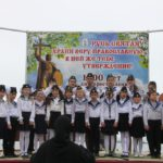 Воскресная школа камчатского Морского Собора объявляет набор учащихся на новый учебный год
