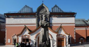 the_state_tretyakov_gallery
