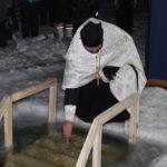 Праздник Крещения  в поселке Тиличики