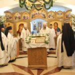 Праздник Обрезания Господня и святителя Василия Великого