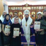 Епископ Феодор наградил молодых добровольцев