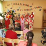 Детский Пасхальный праздник прошел в КГУ  «Камчатский Центр Социальной Помощи Семье и Детям».