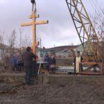 Освящение камня и установка креста в пос. Каменское