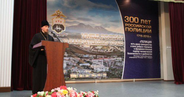 епископ Феодор поздравление к 300-летию российской полиции