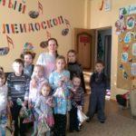 Посещения  «Камчатского центра социальной помощи семье и детям»