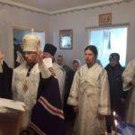 Епископ Феодор совершил чин Великого освящения воды в домовом храме п. Шаромы