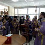 Открытие выставки-форума «Радость Слова» на Камчатке