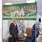 Иконная лавка Морского собора была представлена на Пасхальной ярмарке в КВЦ
