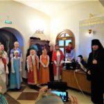 Поздравление в праздник Святых Жен-мироносиц
