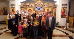 Воскресная школа Морского собора