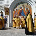 Празднование 1030-летия Крещения Руси