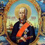 21 октября -память святого адмирала Феодора Ушакова