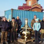 Освящение часовни в селе Вывенка Олюторского района