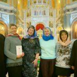 Делегация от Петропавловской и Камчатской епархии принимает участие в работе XXVII Международных Рождественских чтений