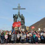 Камчатская епархия приняла участие в шествии Бессмертного полка