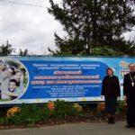 Духовно-Просветительский десант по отдаленным местам Камчатки