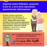 Православные добровольцы храмов Камчатки помогают людям, находящимся на самоизоляции
